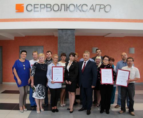 сертификат охраны труда 18001 образец