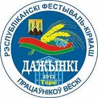 Описание эмблемы республиканского фестиваля-ярмарки тружеников села «Дажынкі-2012»