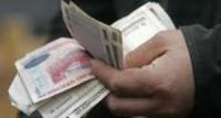 В Беларуси с 1 августа повышены пенсии