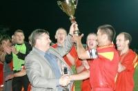 Футбольный клуб «Горки» одержал победу в финале Кубка области