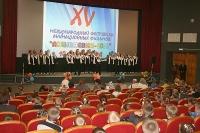 В Горках юные зрители кинотеатра «Крынiца» принимали участников ХV Международного фестиваля анимационных фильмов «Анимаёвка-2012»