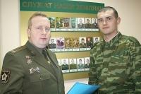 Горецкий военкомат начинает отправки призывников