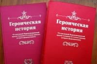 В Горках побывал редактор-составитель многотомного издания, посвящённого боевому пути 70-й стрелковой дивизии