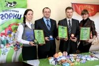 Продукция ОАО «Молочные горки» получила медали «Продэкспо-2013»