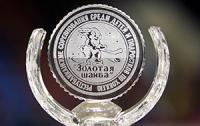 Горецкий «Мираж» завоевал серебро турнира «Золотая шайба» в младшей возрастной группе