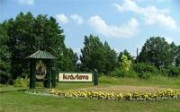 Латвийская Краслава стала побратимом белорусского города Горки