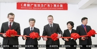 Дни китайской провинции Гуандун открылись в Минской области