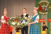 В Горках открылся шестой региональный фестиваль детского творчества «Славянскі карагод»