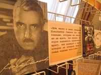 """Международные """"Симоновские чтения"""" открылись в Могилеве"""