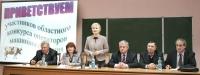 Горецкие операторы достойно выступили в областном конкурсе профмастерства