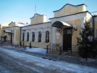 Горецкому историко- этнографическому музею 25 лет