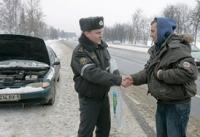 28 февраля в Могилевской области пройдет Единый день безопасности дорожного движения