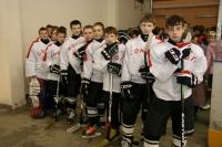Финал республиканских соревнований по хоккею среди детей и подростков на призы Президента