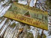 В Горецком районе введён запрет на посещение населением лесов и торфяников