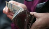 Бюджет прожиточного минимума в Беларуси с 1 августа повышается на 10,9 %