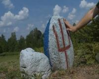 Пограничные камни Киевской Руси обнаружены в Могилёвской области