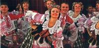 4 сентября в амфитеатре состоится концерт государственного ансамбля Беларуси