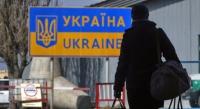 Горецкий РОВД подготовил информацию для граждан Украины, прибывающих в район