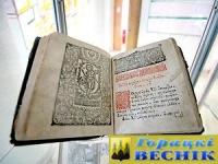 Дзень беларускага пісьменства 7 верасня ў другі раз адбудзецца ў Заслаўі