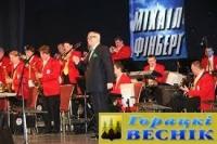 Оркестр Михаила Финберга выступит 27 сентября на дне города во Мстиславле
