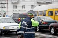 ГАИ в выходные возьмёт под особый контроль водителей-бесправников