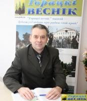 В Горках избрали лидера РК профсоюза работников АПК