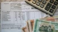 Цены на ЖКУ в Беларуси выросли с 1 декабря на 5,8%