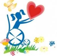 Программа мероприятий, приуроченных к Международному дню инвалидов
