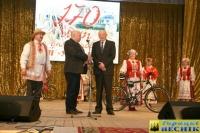28 ноября в академическом Дворце культуры состоялось торжество по случаю 170-летия учхоза БГСХА