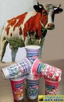 """ОАО """"Молочные горки"""" инвестировало более 100 млрд. белорусских рублей в производство молочных продуктов Exponenta"""