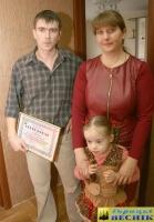 Две горецкие семьи получили к Новому году квартиры социального пользования