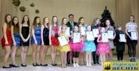 Церемония вручения ежегодных премий Горецкого райисполкома для поддержки творческой молодежи