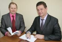 Почетные грамоты Министерства сельского хозяйства и продовольствия получили ученые из БГСХА