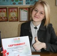 Сертификаты финалиста республиканского конкурса «100 идей для Беларуси» вручены Горецким активистам